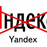 """""""Яндекс"""" и ряд других ИТ-компаний запрещены еще на три года"""