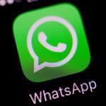 У WhatsApp з'явилася нова функція