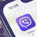 Viber шукає фахівців для українського офісу