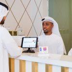 Уряд ОАЕ перевів свій офіційний портал на новий домен – U.AE
