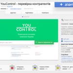 Тепер у додатку YouControl за ПІБ можна зібрати інформацію про будь-яку людину
