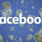 Facebook відмовилася від безкоштовного використання соцмереж