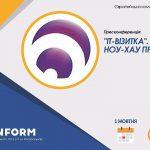 В Україні запрацював сервіс електронних візиток