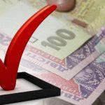 Вісім українських стартапів отримають державне фінансування